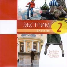 Ekstrim 2 (2 cd) Opettajan äänite