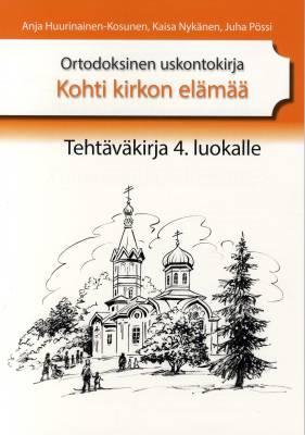 Ortodoksinen uskontokirja Kohti kirkon elämää työkirja 4. luokalle