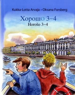 Horošo 3-4