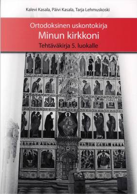 Ortodoksinen uskontokirja Minun kirkkoni tehtäväkirja 5. luokalle