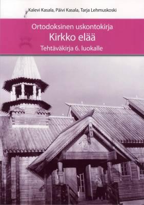 Ortodoksinen uskontokirja Kirkko elää