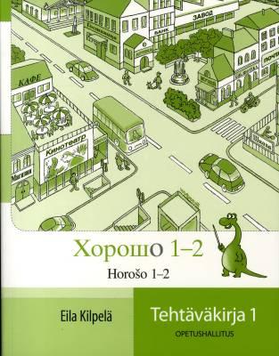 Horošo 1-2 (+cd)