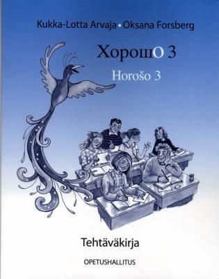 Horošo 3 (+cd)