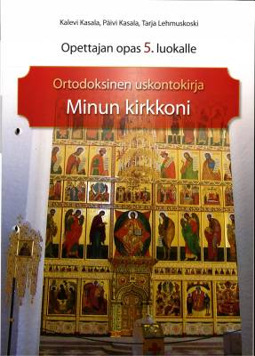 Ortodoksinen uskontokirja Minun kirkkoni opettajan opas 5. luokalle