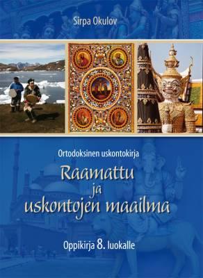 Ortodoksinen uskontokirja Raamattu ja uskontojen maailma oppikirja 8. luokalle