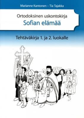 Ortodoksinen uskontokirja Sofian elämää tehtäväkirja 1. ja 2.luokalle