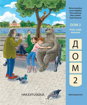 Dom 2 Pitkää venäjää alakouluun Harjoituskirja
