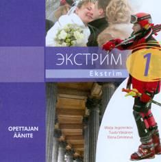 Ekstrim 1 (2 cd) Opettajan äänite